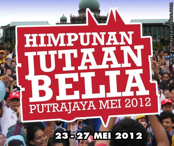 Himpunan Jutaan Belia Gagal Himpunan Jutaan Belia 2012