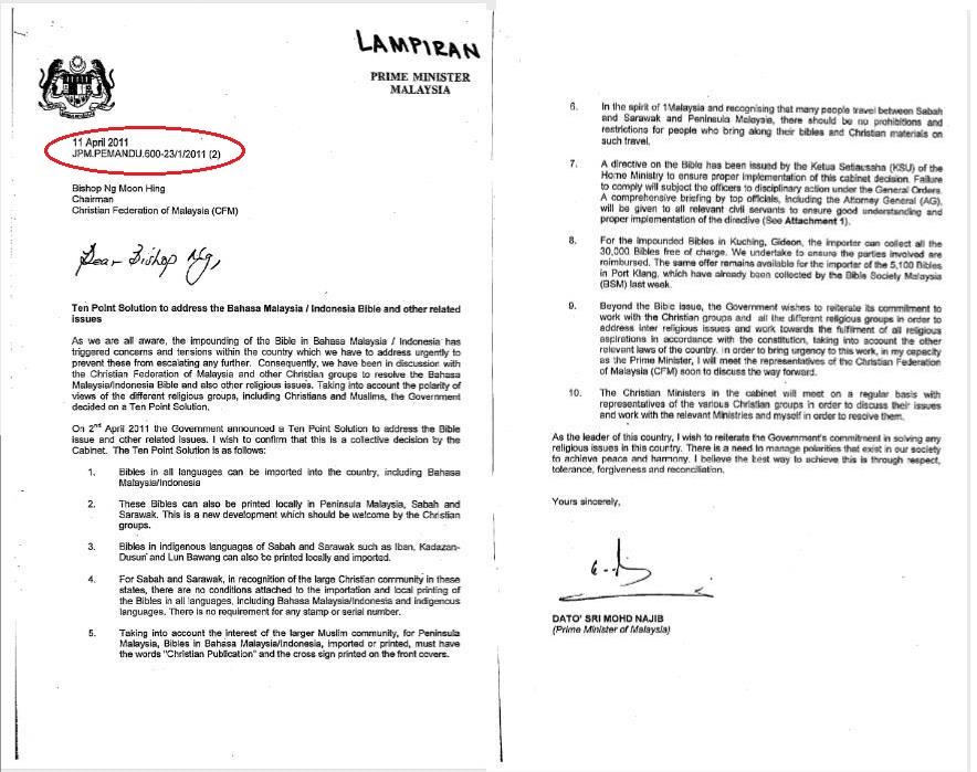 Contoh Surat Rasmi Kepada Perdana Menteri Contoh Soal2